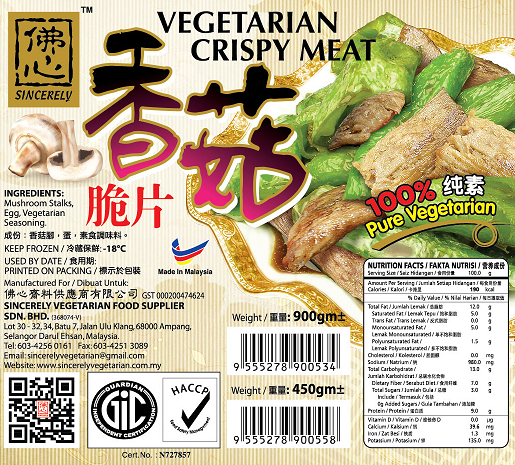 Sincerely Vegetarian | Vegetarian Crispy Meat - Sincerely Vegetarian